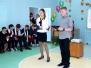 День учителя. 2012